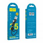 Cabo Micro USB para USB Preto 25cm - hoco. X35