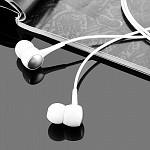 Fone de Ouvido Intra Auricular Drumbeat Branco - hoco. M19