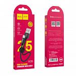 Cabo Lightning para USB Preto 25cm - hoco. X35