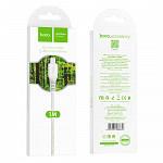 Cabo Micro USB para USB em TPE com 1m Branco - hoco. X20