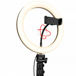 Tripé para Foto com Ring Light para Tablet e Smatphones- hoco. LV02